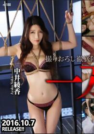 Tokyo Hot n1188 一刀两断