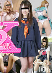 10musume 110116_01 素人JK制服12娘 Part 1