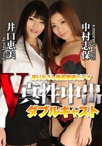 Tokyo Hot n1196 W奸真性中出