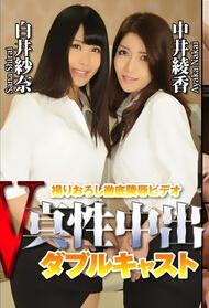 点击下载【Tokyo Hot n1198 W奸真性中出】图片