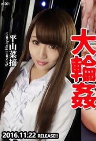 点击下载【Tokyo Hot n1201 大轮奸鬼畜密集折槛极责】图片