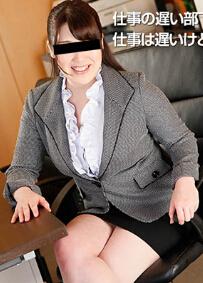 点击下载【10musume 112316_01 诱惑的痴女OL】图片