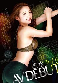 SDSI-059 超人气Girls冲击AV出道