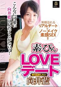 HETR-013 素颜美少女的爱情约会