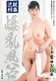 HONE-206 近亲相奸爆乳风吕