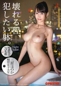 AKA-024 现役女子大生全裸极淫浓厚SEX