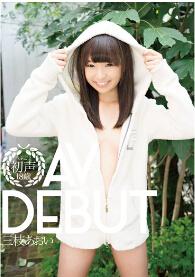 KTKZ-001 18岁可爱美少女AV出道