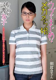 AMBI-068 认真性交的眼镜娘