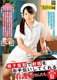 "DOHI-038 精子�袢""镏�手淫的看护妇"