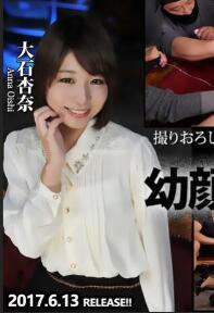 Tokyo-hot n1241 暗阁仓库幼颜娘闷绝奴隶调教前篇