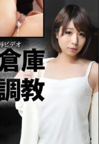 Tokyo-hot n1242 暗阁仓库幼颜娘闷绝奴隶调教 后篇
