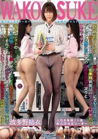ICMN-004 综合妇人内衣厂