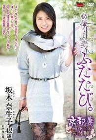 JURA-06 初摄人妻档案