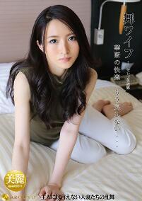 ARSO-17096 人妻名媛俱乐部 96