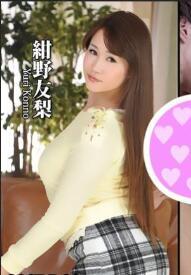 Tokyo-hot n1237 G罩杯美少女完全嬲奸前编