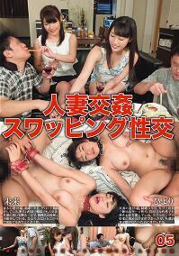 TKI-060 人妻交换游戏性交 05