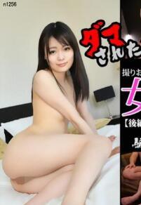 Tokyo-hot n1256 女子大生凌辱轮奸后篇