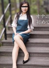 10musume-091817_01 自宅AV摄影的素人