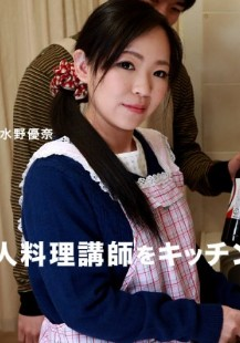 1pondo-110717_602 美人料理讲师