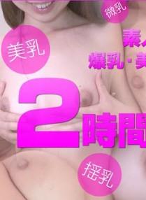 10musume-112417_01 素人爆乳美乳微乳2时间 Part 2