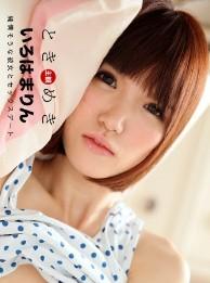 1pondo-120717_614 清纯好色的女友