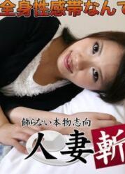 C0930 ki170611 杉冈 珠美 22岁无码高清中文字幕