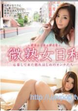 DLY-003 像邻居家的大姐姐 轻熟女的诱惑 中文字幕