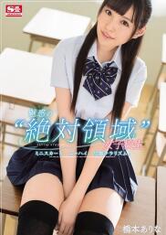 SSNI-036 魅惑 绝对领域女高中生 超短裙及膝走光
