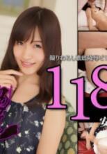 东京热 Tokyo Hot n1184 疯狂昇天鬼高潮 - 安西美纱【无码中文字幕】