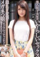 KTR-018 美丽女大学生的下流性爱【中文字幕】