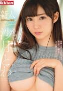 MKMP-214 新人 沙月常 AV出道【中文字幕】