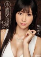 IPX-094 与漂亮姐姐进行唾液交织的激烈接吻性爱 植村惠名【中文字幕】