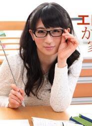 一本道010518 _ 628裤子可以脱下眼镜摘下来!~ ~月村Hikaru色情聪明的家庭教师
