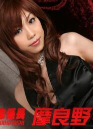 Tokyo Hot th101-150-111887 特命系长 摩良野仁 Vol.10 花�D
