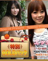 H4610 ki180310 20岁美女特别黄金版