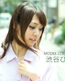 一本道 050218_680 模特收藏 涉谷