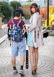 GVG-650 狩猎处男的小姐 绀野光【中文字幕】