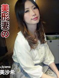 C0930 pla0095 藤山 美沙希 35岁