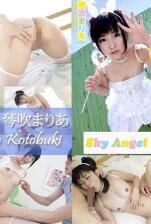 Tokyo Hot SKY-301天空天使Vol.181 :弹琴
