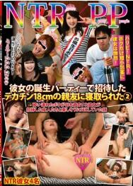 POST-428 女朋友对阳痿的我不满。在她生日上,酒醉的她和一个18cm巨根男酒后乱性了【中文字幕】