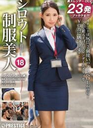 AKA-061 素人制服美人 18 为了提高营业额的美女女白领被强姦!!特浓精也23发【中文字幕】
