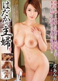 HDKA-143 全裸主妇 住三鹰市 君岛美绪(34)【中文字幕】