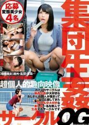 AFFA-004 集团生姦社团OG【中文字幕】