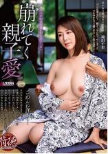 SPRD-1088 崩坏的母子之爱 翔田千里【中文字幕】