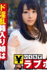300NTK-129箱子里的女儿是淫乱全身性感带打开与涩谷的拥挤不相称的黑发少女的箱子,第3只是喝醉了的过往