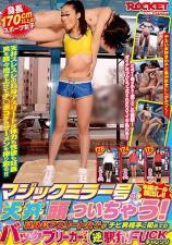 RCTD-093 高挑女运动员在单向透视魔镜中为男人口交【中文字幕】