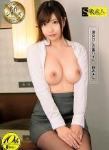 SUPA-403 现役OL的另一份工作 麻衣小姐【中文字幕】