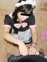 10musume 042719_01 喜欢德律风小姐的我的小陈