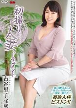 JRZD-871 首次拍摄人妻文档 古谷里子