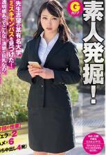 URKK-008 发现素人!想成为老师的大学选美小姐!清纯巨乳一旦打开开关就收不住了!![中文字幕]